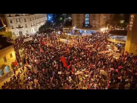 אלפי אנרכיסטיים הפגינו  בירושלים, 7 מפגינים נעצרו בחשד לאלימות