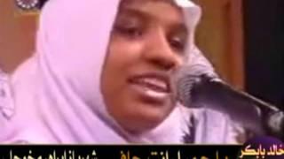 اغاني طرب MP3 يا جميل انت جافي ابراهيم خوجلي و ابنته شهرياز ابراهيم تحميل MP3