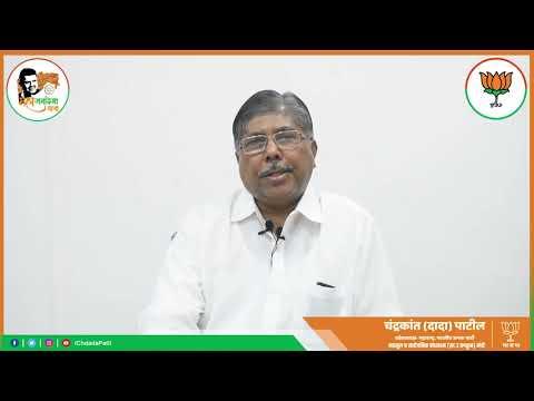 Maha Janadesh Yatra