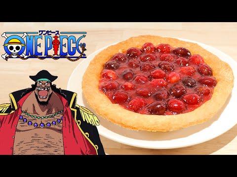 甜甜蜜蜜的櫻桃派~神人製作航海王的櫻桃派!滿滿的水果真棒!
