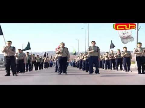 Ya Hujjat Allah (Arabic Latimya) - Mehdi Scouts