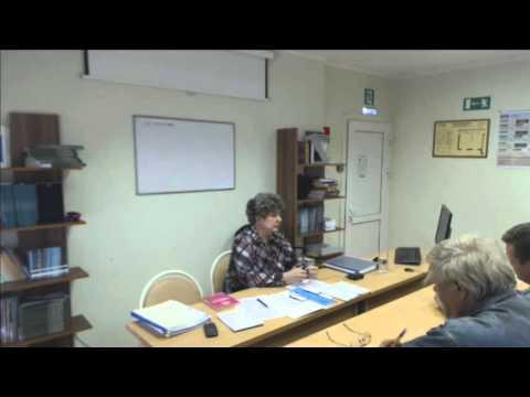 Обучение по охране труда  День 1  Ярцева О Я