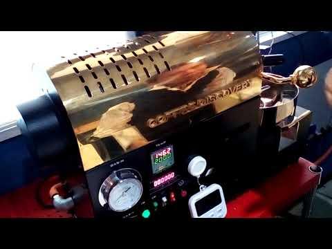 タンザニア エーデルワイスAA ディスカバリー焙煎動画|熊本のコーヒー豆ショップWATARU