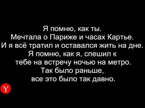 Песня андрей черкасов счастье мое