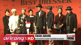 Korea Best Dresser Swan Award honors inspirational people