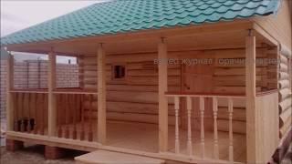 БАНЯ С ВЕРАНДОЙ  НАВЕСОМ ТЕРРАСОЙ ЧТО ВЫБРАТЬ / bath in Siberia project
