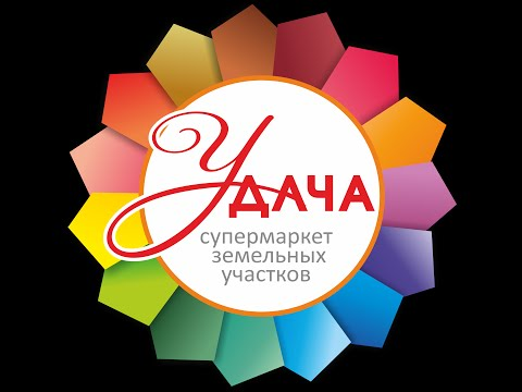Удача магазин прокопьевск