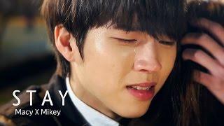 STAY - Daryl Ong (Hi School Love On FMV)