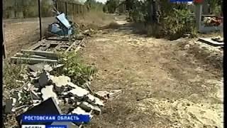 Кавказцы против русских в Ростовской области.