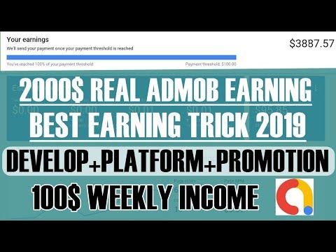 100$ Daily Google ads new earning trick ft  POSDC - смотреть онлайн