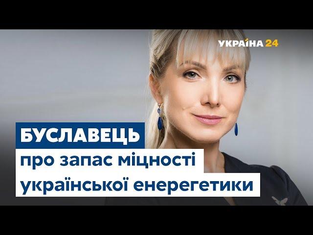 Ольга Буславець про кризу на ринку енергетики