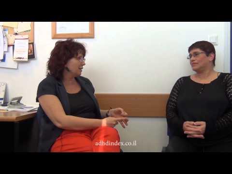 פרופ' איריס מנור - האם הפרעת קשב היא ליקוי למידה?