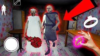 Бабка Гренни женится на Грендпа - свадьба Бабки Гренни