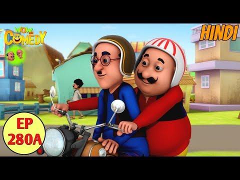 Motu Patlu | Cartoon in Hindi | 3D Animated Cartoon Series for Kids | Ghaseetaram Ki Bike