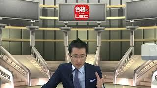 森田龍二の経済・会計解説部屋動画 第11回【増刊号】2017年重大ニュースと今後