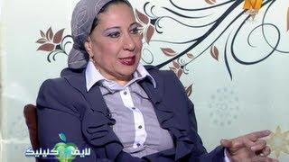 تحميل و مشاهدة علاج السمنة بالإبر الصينية مع د/ ليلى أبو إسماعيل MP3