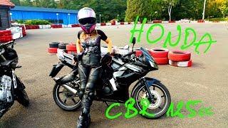 Honda CBR 125cc - Idealne moto na pierwszy sprzęt