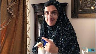 نكد السبت !!                        يزن النوباني - Yazan Nobani