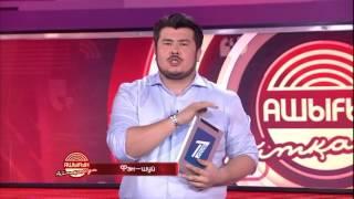 Фэн шуй  Первый канал Евразия