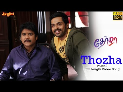 Thozha Second Part  Anirudh Ravichandran, Haricharan