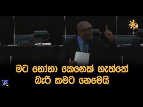 Mathi Sabaya | 2020-02-19