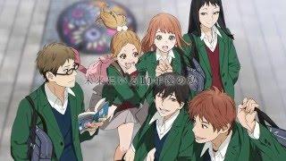 TVアニメ「orange」PV第1弾