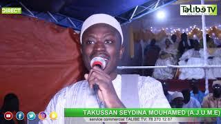 Du Jamais Vu Pape Malick Mbaye Déclenche Un Hysterie Au Takussanou Seydina Mouhamed Des P A