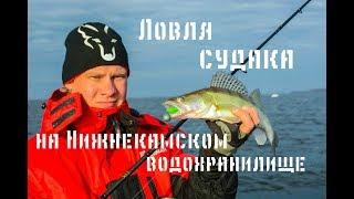 Ловля рыбы на нижнекамском водохранилище