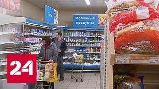 """""""Бристоль"""", """"Дикси"""" и """"Красное и белое"""" объединяются - Россия 24"""