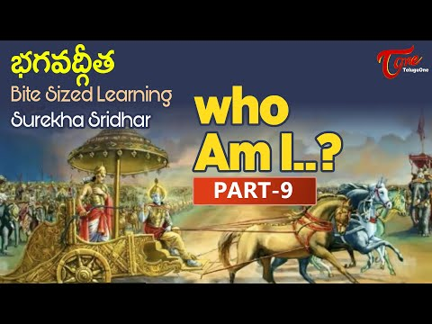 Who Am I? | Part #9 | BHAGAVADGITA Bite Sized Learning | Surekha Sridhar | BhaktiOne