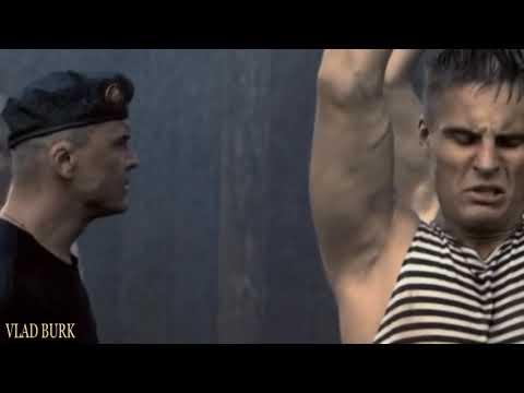 Прекрасное Далеко  Ты попал в Спецназ  Remix HD