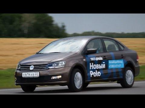 Volkswagen Polo Sedan Седан класса B - тест-драйв 1