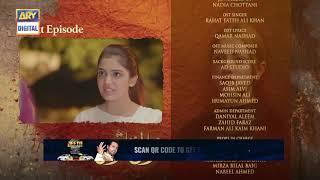 Mera Dil Mera Dushman Episode 27   Teaser   Alizeh Shah & Noman Sami   Top Pakistani Drama