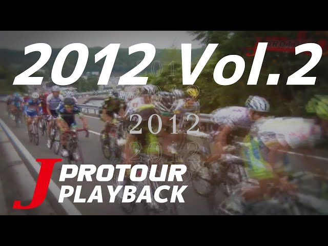 J PROTOUR PLAYBACK 2012 Vol.02