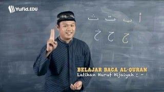 Belajar Membaca Huruf Hijaiyah Untuk Membaca Al-Quran: Latihan Huruf Hijaiyah ا - خ (seri 012)