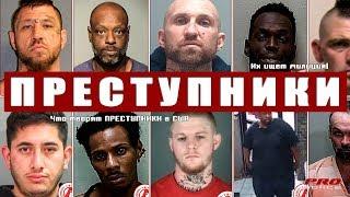 ПРЕСТУПНОСТЬ в США удача и невезение преступников (Треш)