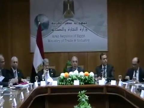 المجلس الوزارى لتيسير منظومة التجارة المصرية بحضور وزراء التجارة والمالية والنقل