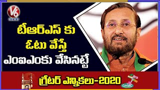 GHMC Elections 2020: A Vote For TRS is A Vote For MIM, Says Prakash Javadekar