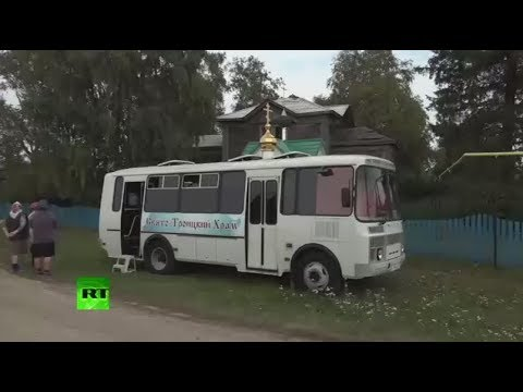 Prayers on wheels: Mobile church for worshipers from remote Russian regions