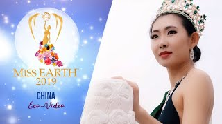 Hu Wentian Miss Earth China 2019 Eco Video