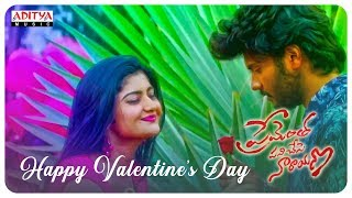 Valentines Day Special Promo ||  Prementha Panichese Narayana || Jonnalagadda Srinivasa Rao