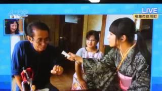MBC「かごしま4」で生放送されました!