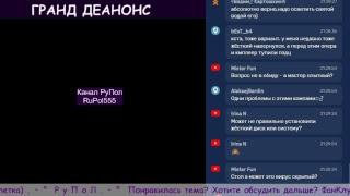 ГРАНД ДЕАНОНС
