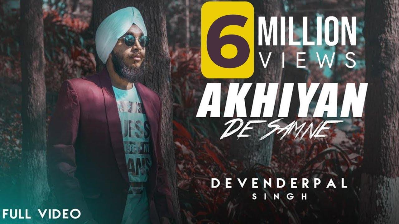 Akhiyan De Samne Full Song Lyrics