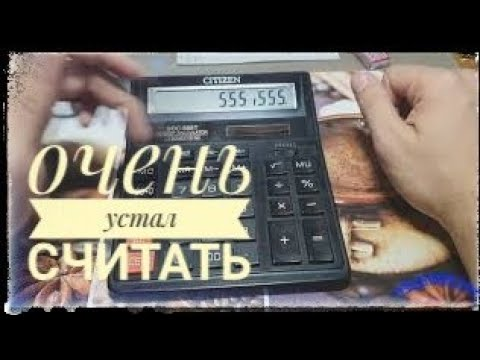 Неудачный ремонт калькулятора