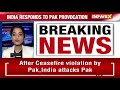 India teaches a lesson to Pak|4 Pak terrorists killed by Indian army | NewsX - Video