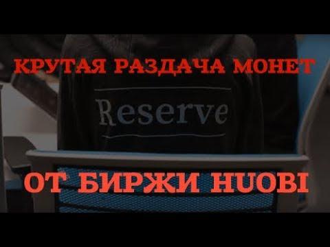 Заработка интернет 10000 рублей