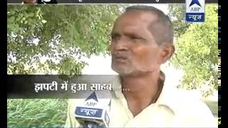 ABP News EXCLUSIVE: Tormentor of Aruna Shanbaug surfaces after 42 years
