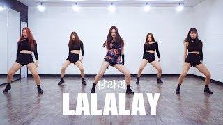 SUNMI 선미 'LALALAY (날라리)' | 커버댄스 DANCE COVER | 안무 거울모드 MIRRORED
