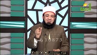 قصة اعمل لنفسك ج 2 مع فضيلة الدكتور محمد الحسانين